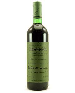 2009 Quintarelli Valpolicella Classico