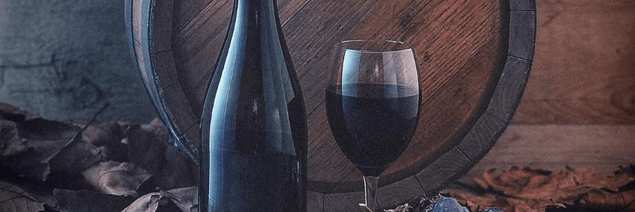Duero Wines
