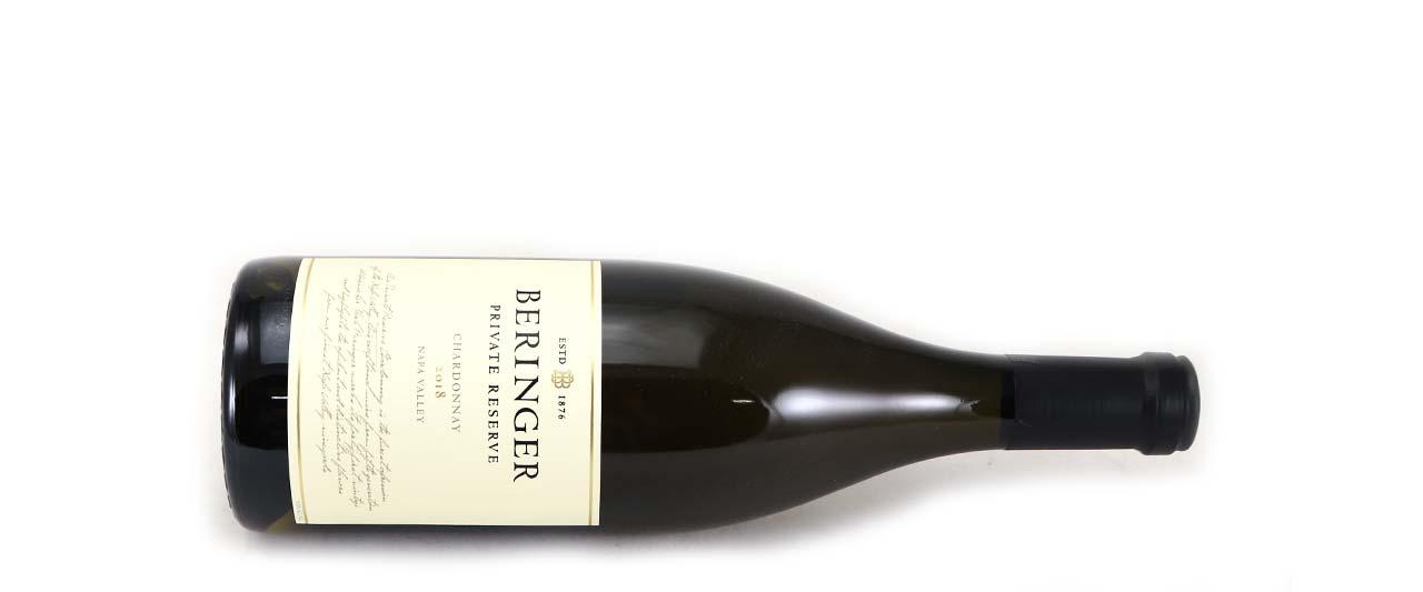 2018 Beringer Private Reserve Chardonnay