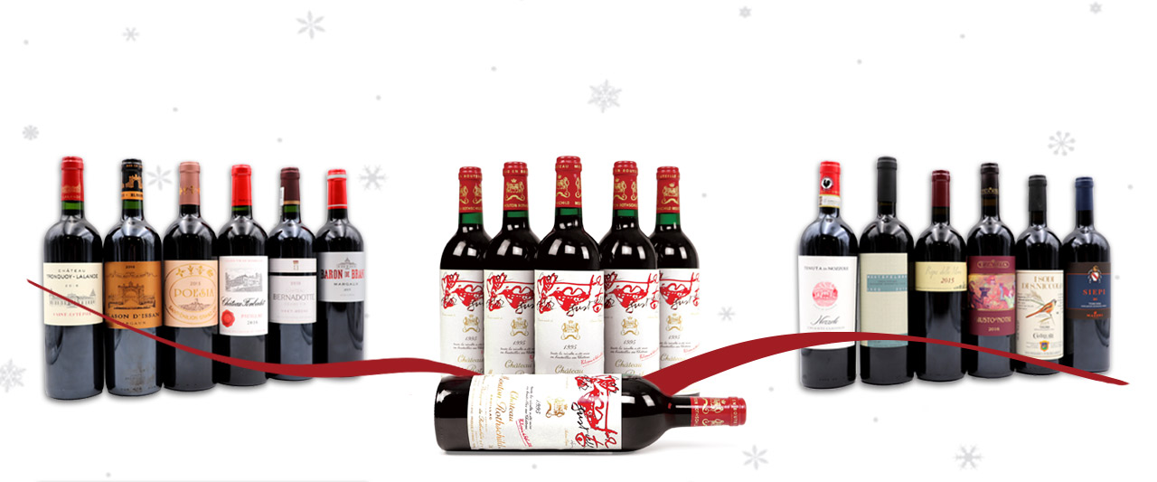 Celebrate the Holidays with the Finest Wines